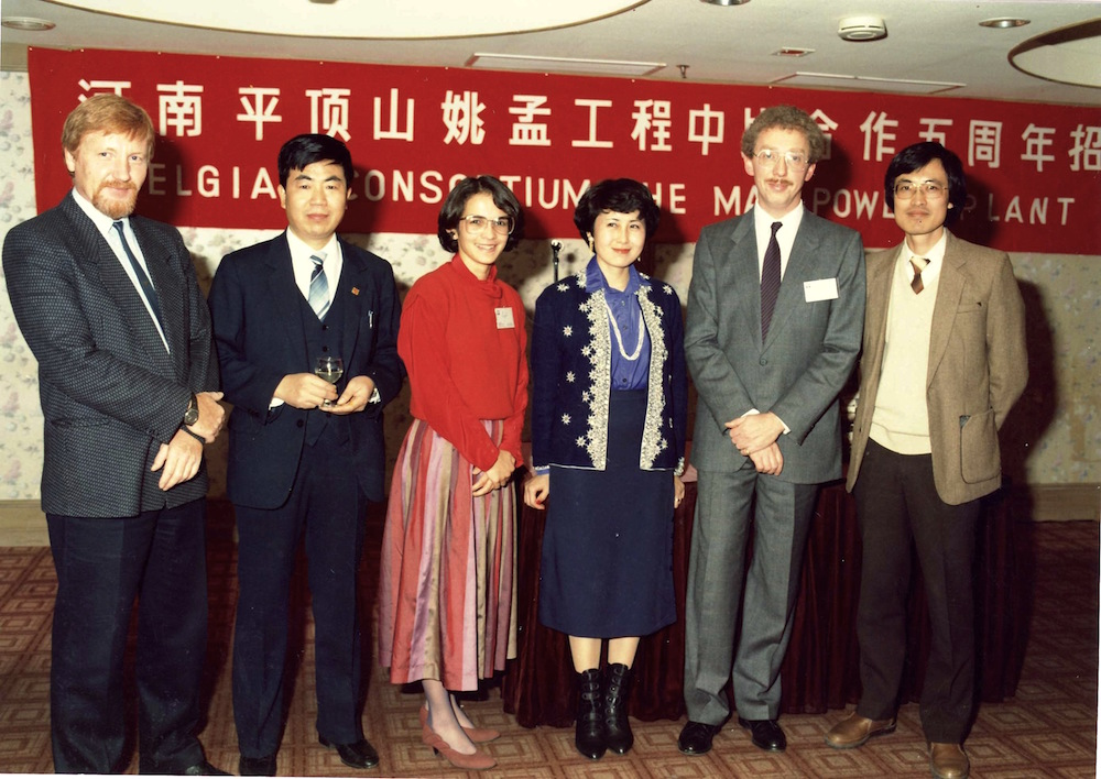 1984acecbjreception