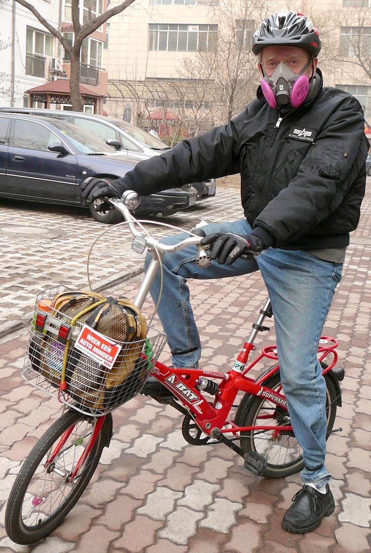 130321 bikemask
