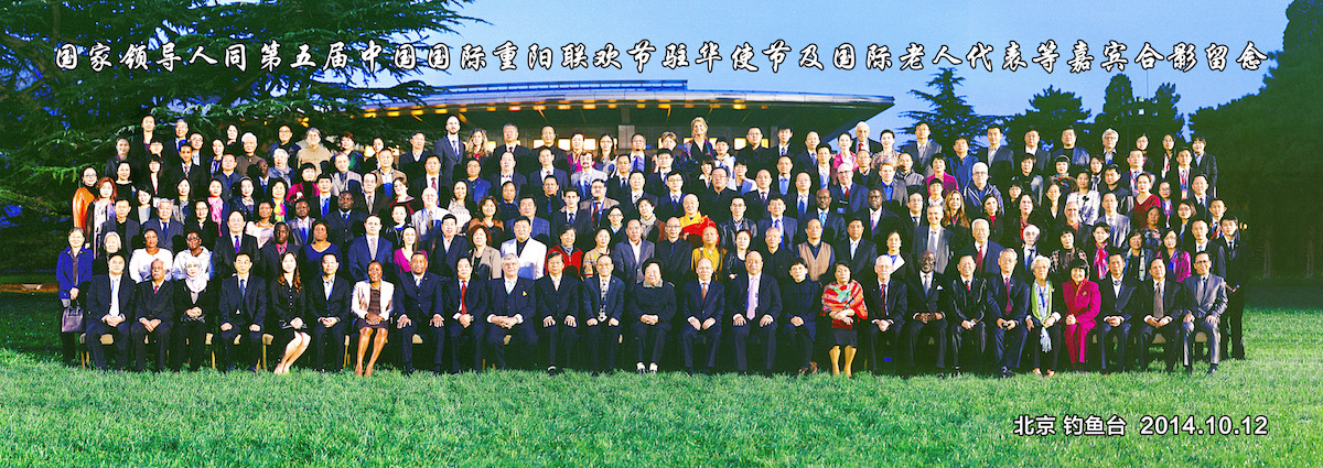 141012chongyang